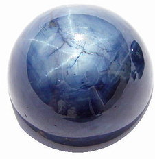 Huge blue star sapphire gemstone, cabochon gems, exclusive loose sapphires, Madagascar gemstones shopping